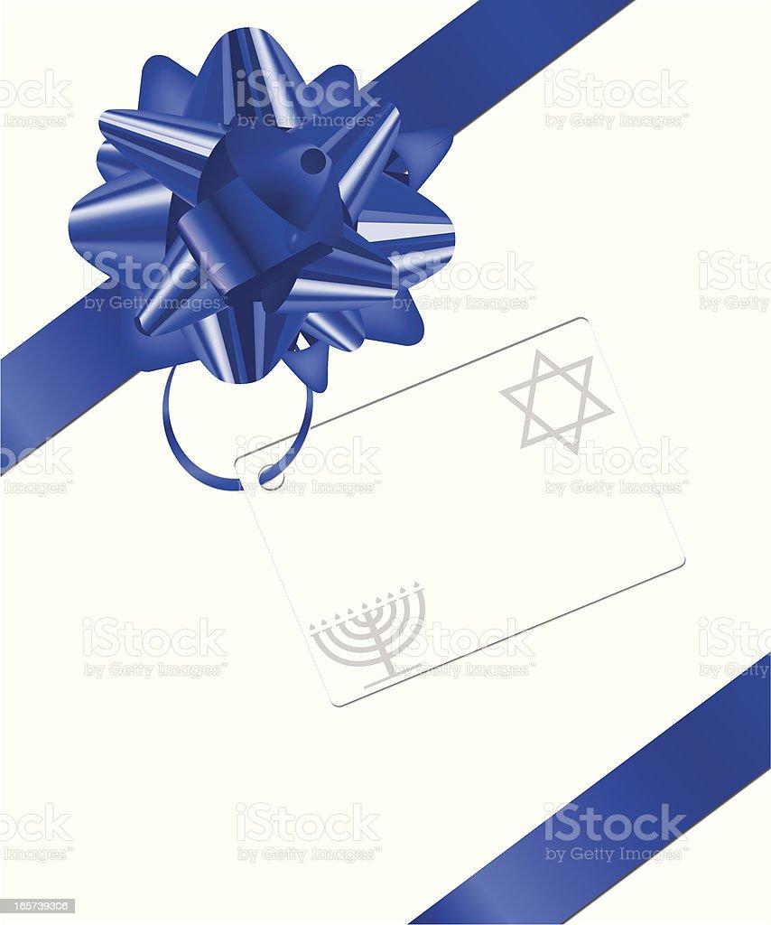 Hanukkah Gift royalty-free stock vector art