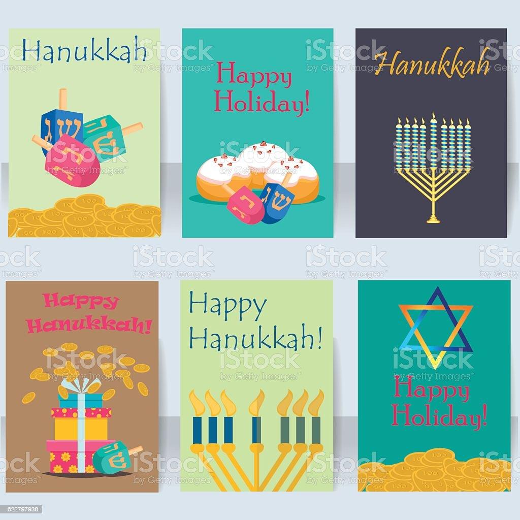 Hanukkah jewish holiday cards traditional religious set vector. vector art illustration