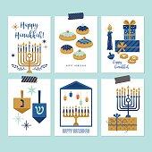 Hanukkah jewish holiday greeting card set design