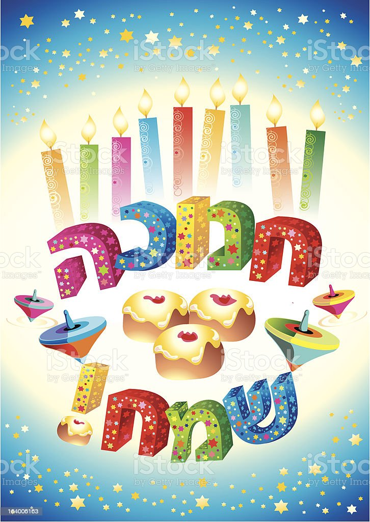 Hanukkah, royalty-free stock vector art