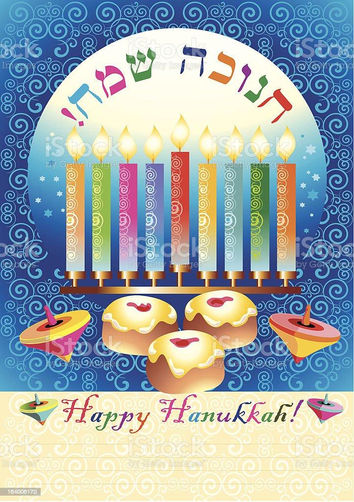 Hanukkah royalty-free stock vector art