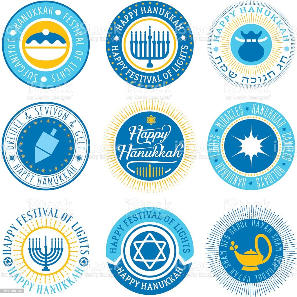 Hanukkah Vector Seals vector art illustration