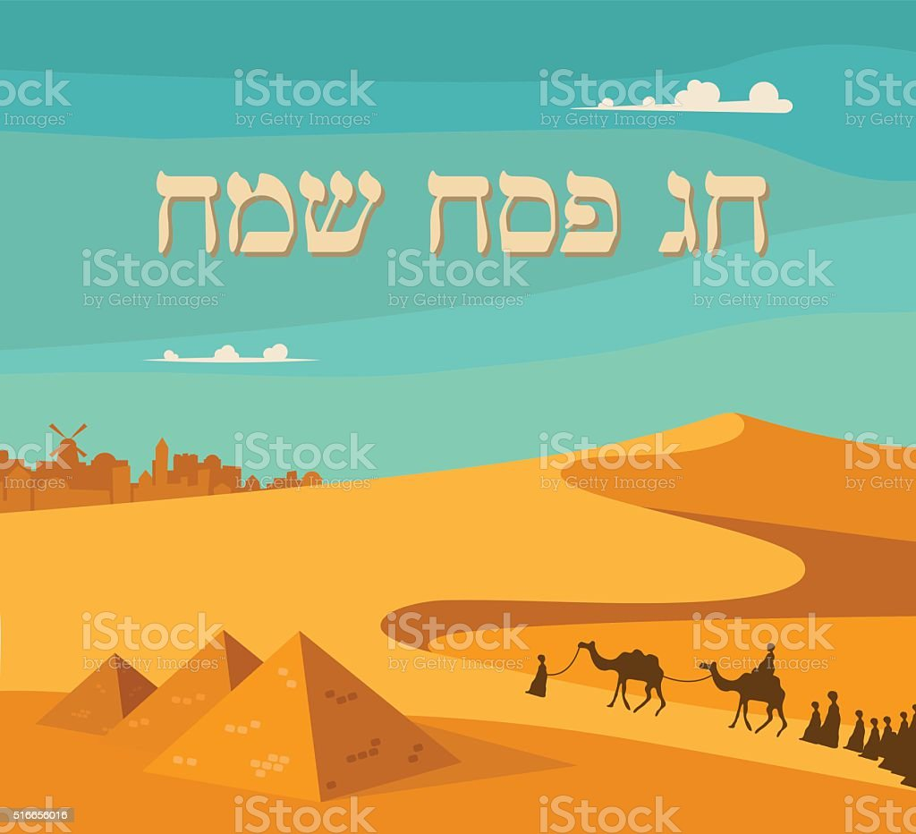 happy and kosher Passover in  Hebrew, Jewish holiday card template vector art illustration