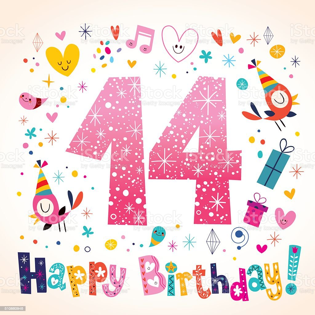 Поздравления с днем рождения сыну 14