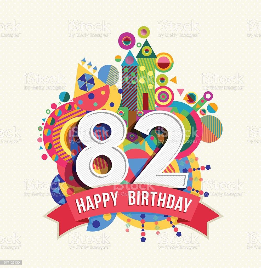 С днем рождения поздравления 28 лет