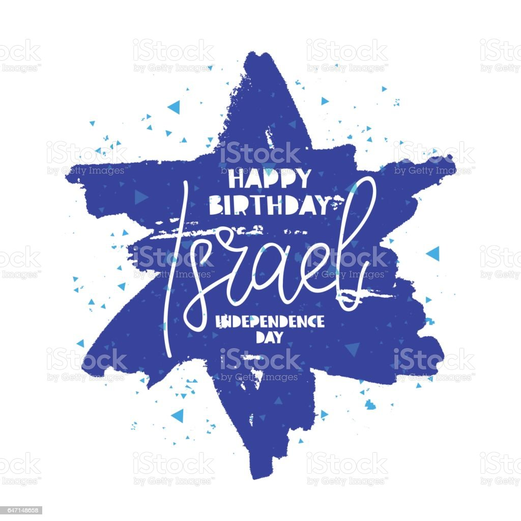 Happy Birthday, Israel. Independence Day vector art illustration