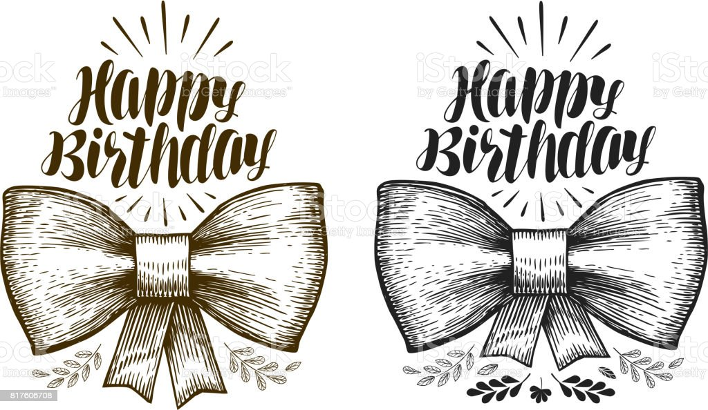 Happy birthday, label. Birth day, holiday symbol. Typographic design. Lettering, calligraphy vector illustration vector art illustration