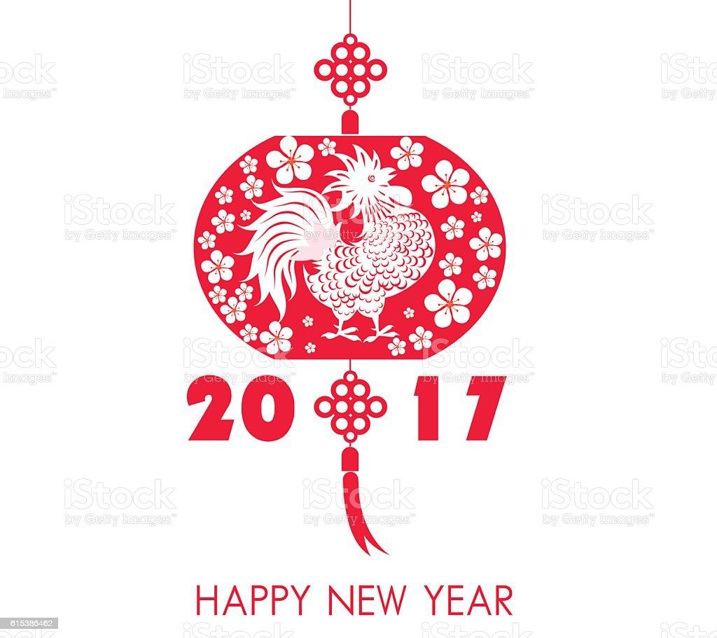 China New Year 2017
