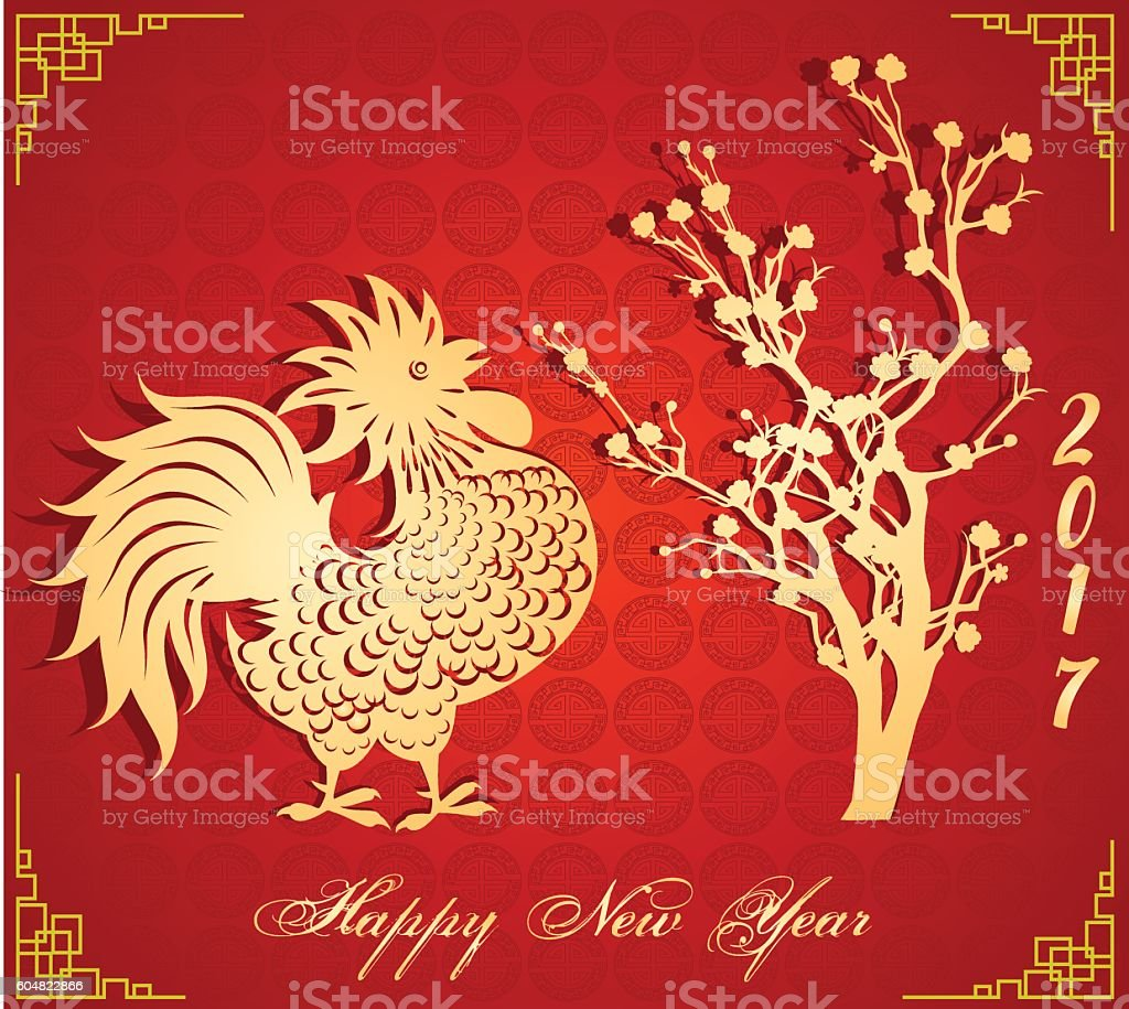 New year 2017 greeting pictures year of rooster happy chinese new year - Happy Chinese New Year 2017 Of The Rooster With Plum Blossom