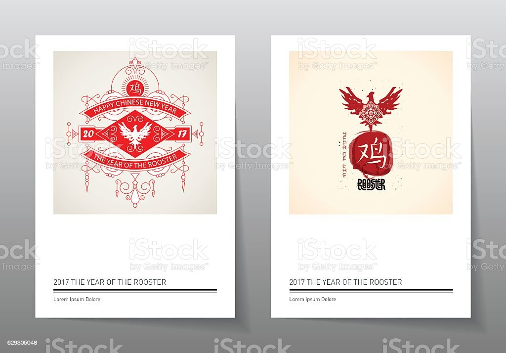 Happy Chinese new year 2017, poster with inscription 'Rooster' vector art illustration