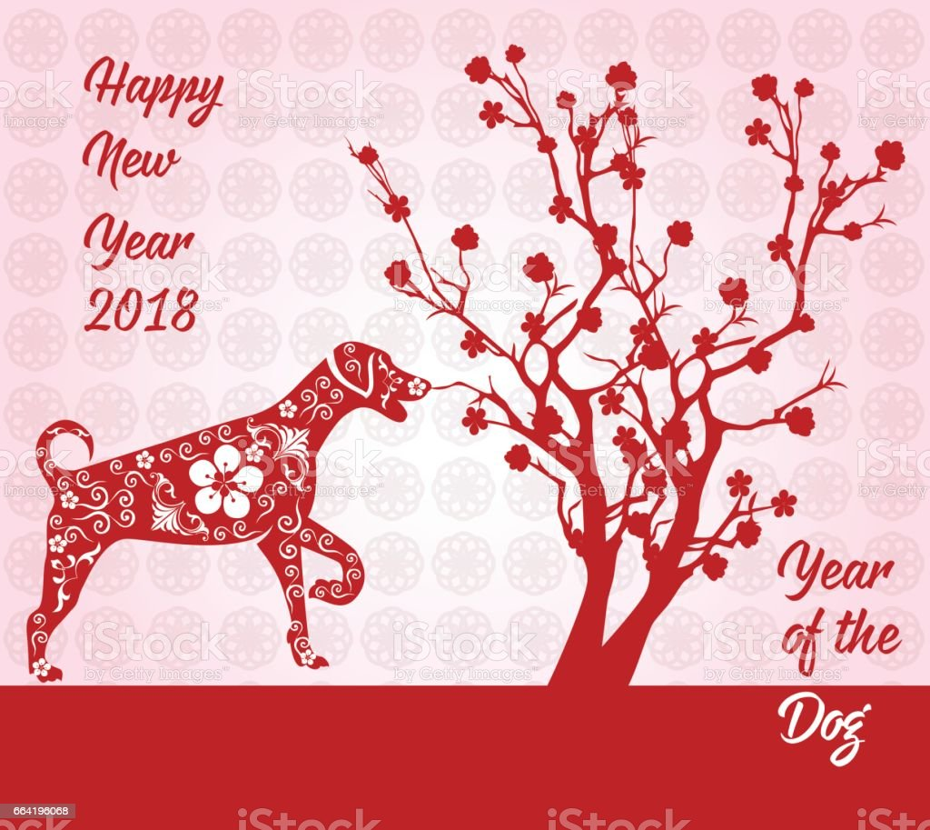 Happy Chinese New Year 2018 Card Year Of Dog stock vector art 664196068  iStock