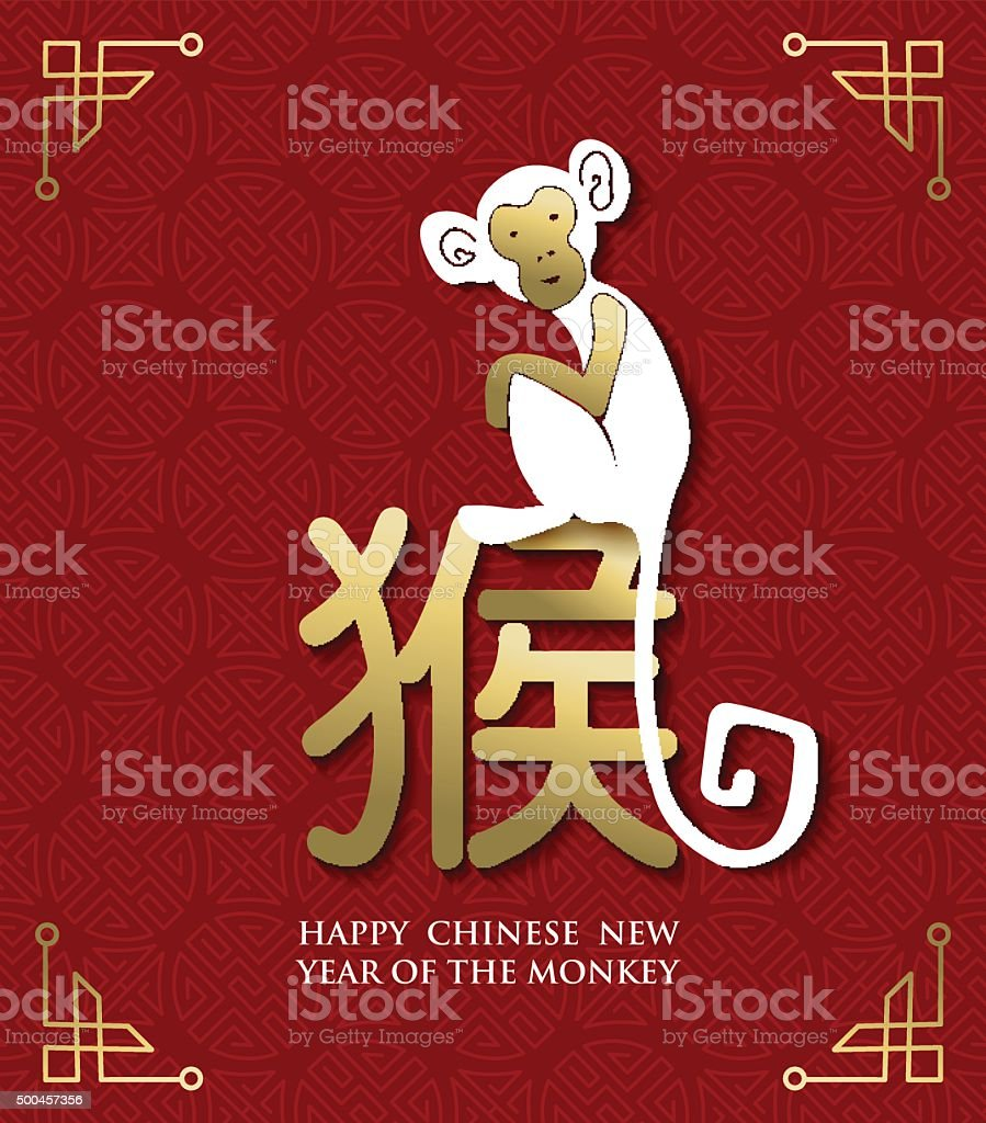 Happy chinese new year monkey china ape gold vector art illustration