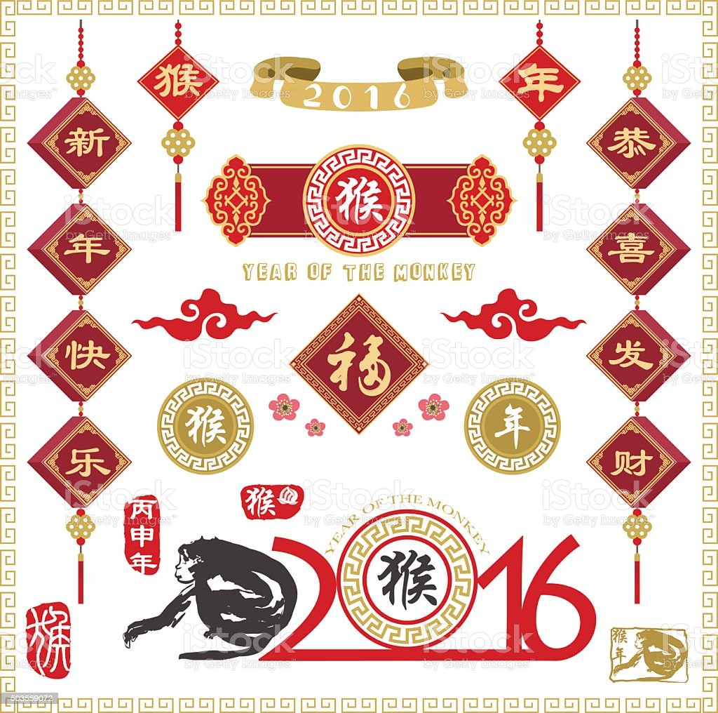 Happy Chinese New Year Monkey Year- illustration vector art illustration