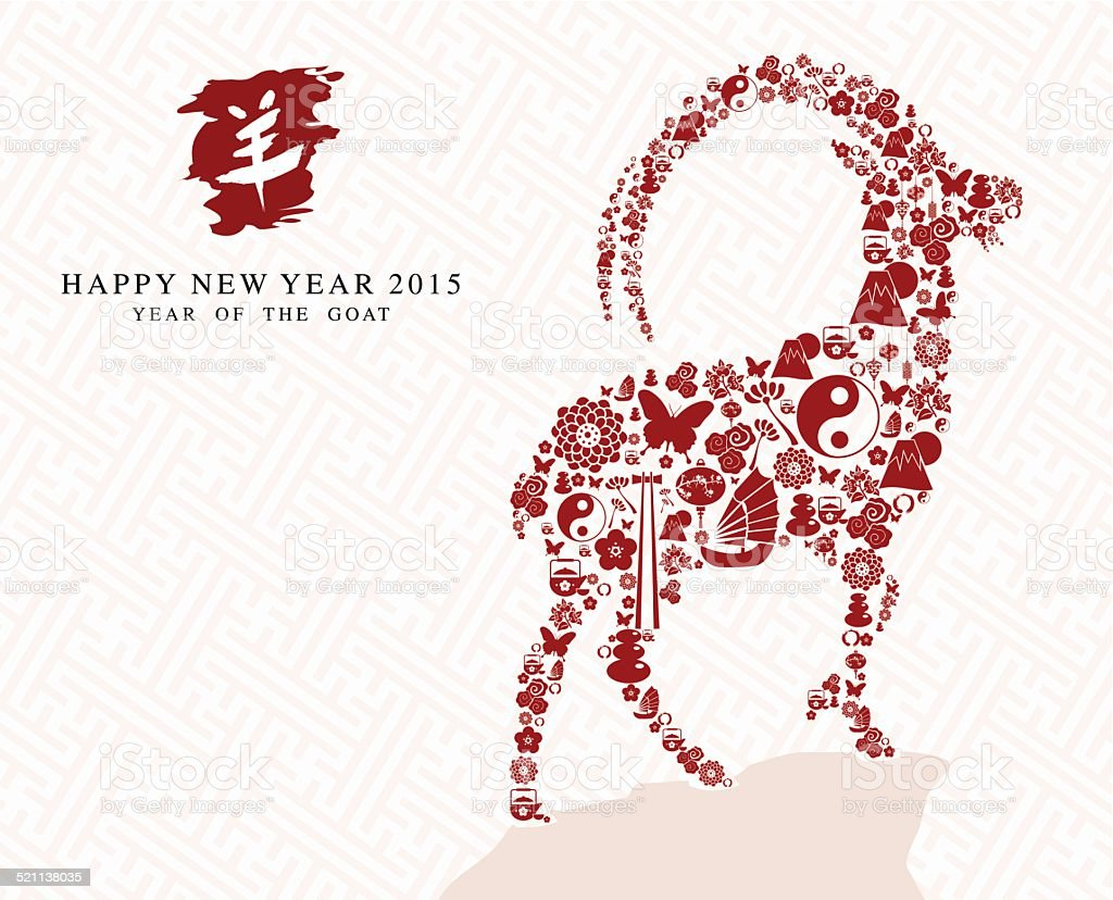 Happy Chinese new year of the Goat 2015 vector art illustration