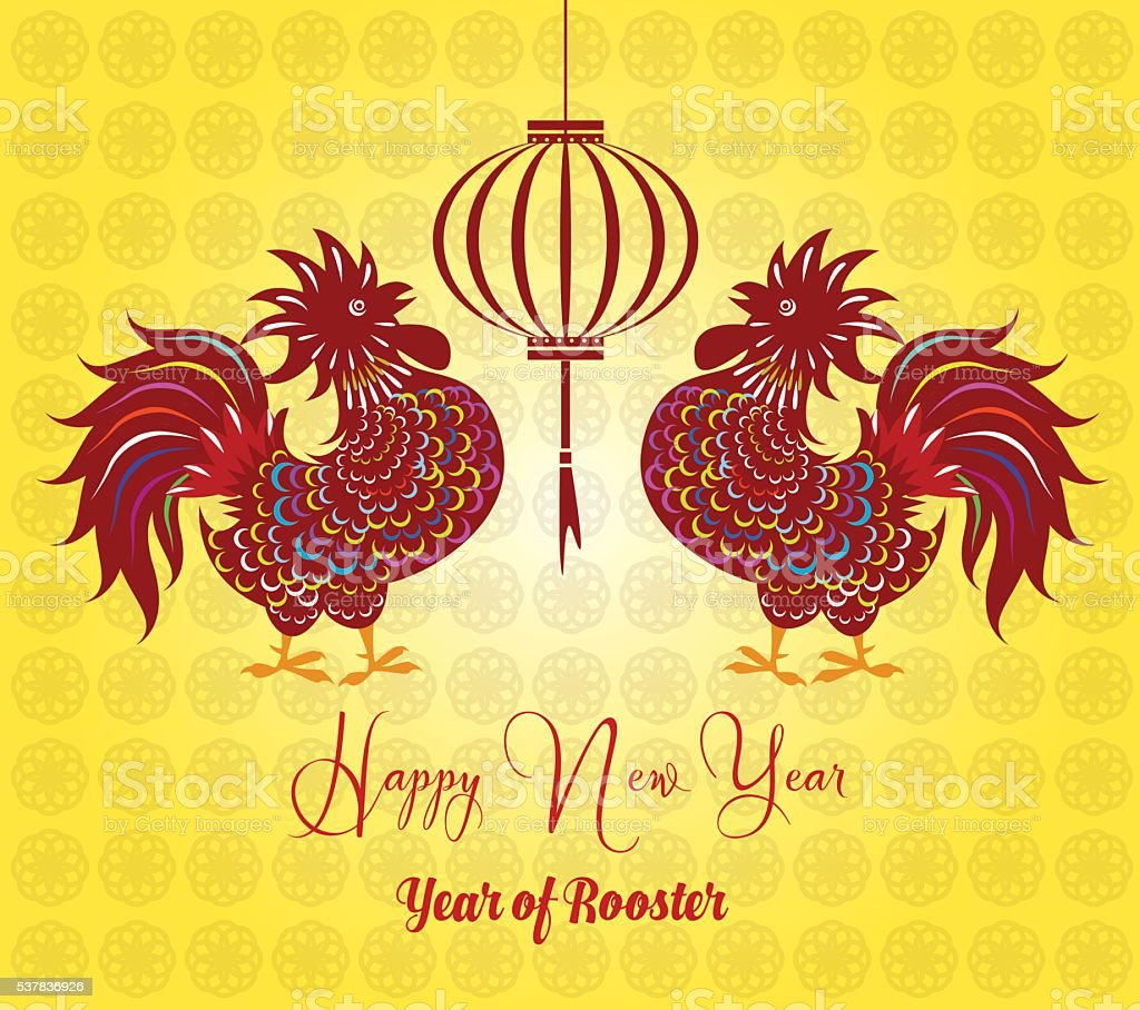 2017 Happy  Chinese New Year of the Rooster vector art illustration