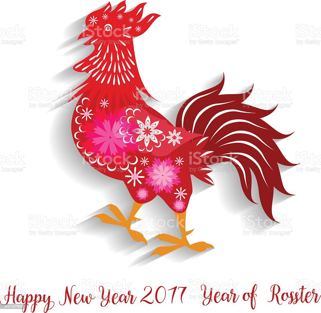 2017 Happy Chinese New Year Of The Rooster stock vector ...
