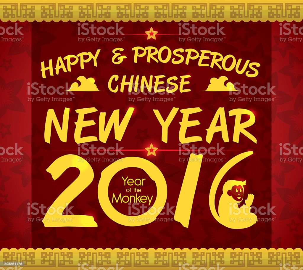 Happy Chinese New Year Red and Golden Poster vector art illustration