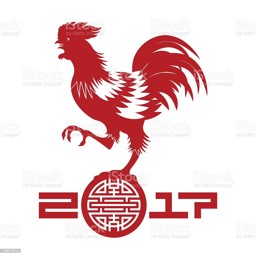 Happy Chinese New Year Rooster Year Paper Cut Art Vector ...