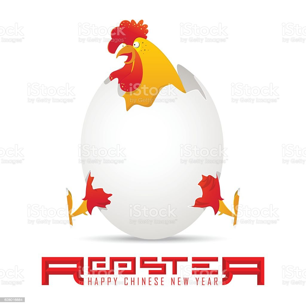 Happy Chinese New Year. Rooster's year. Broken chicken egg shell vector art illustration