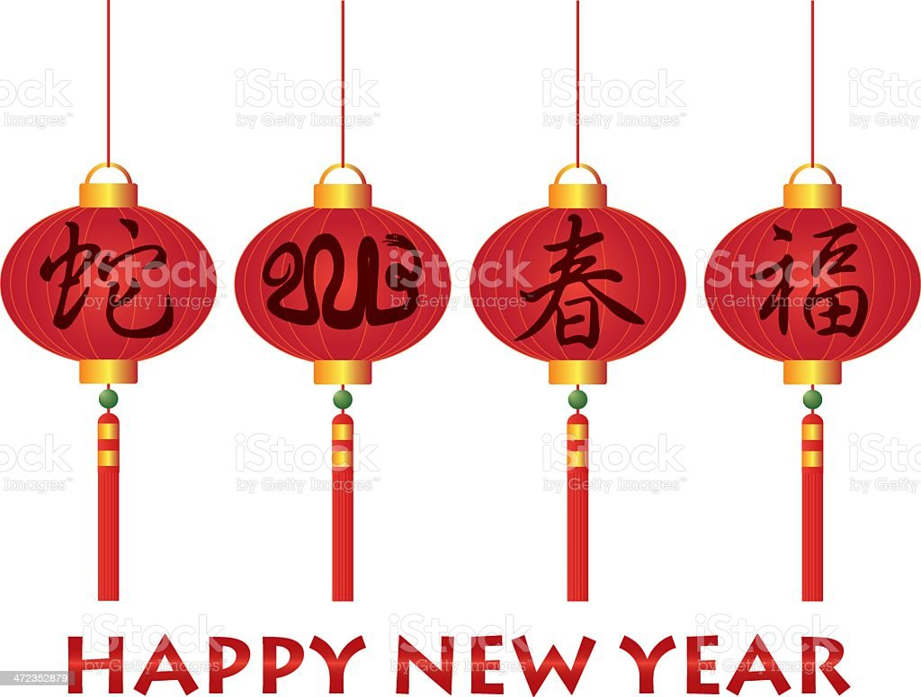 Happy Chinese New Year Snake Lanterns Vector Illustration royalty-free stock vector art