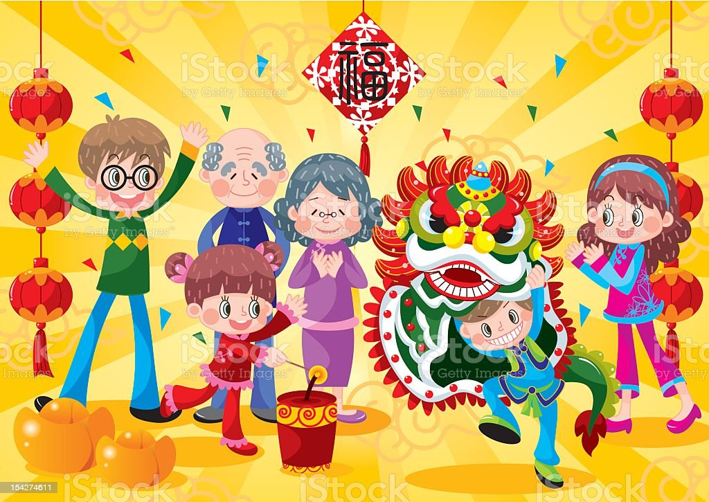 Happy Chinese New Year vector art illustration