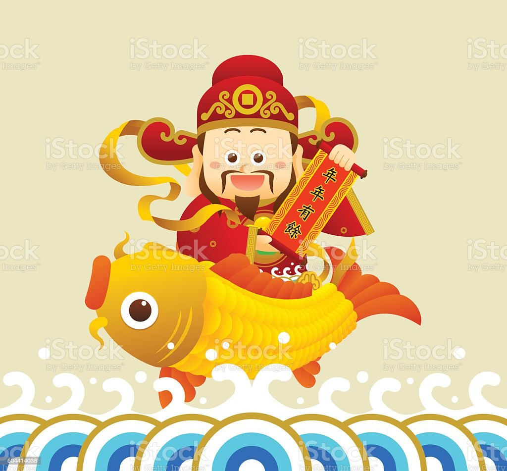 Happy Chinese New year. vector art illustration