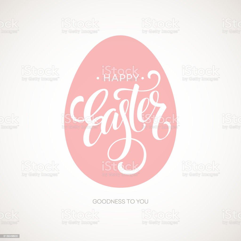 Happy Easter Egg Lettering Poster. Vector illustration vector art illustration