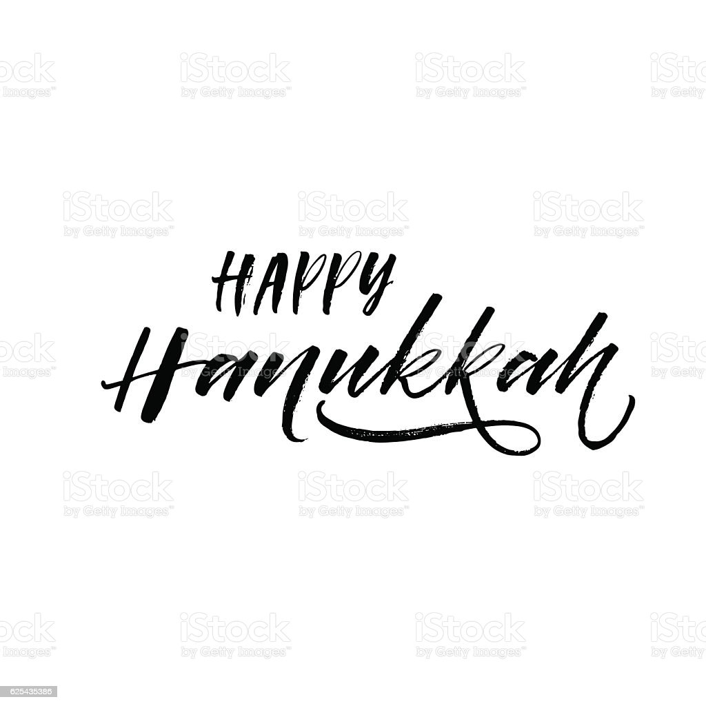 Happy Hanukkah postcard. vector art illustration
