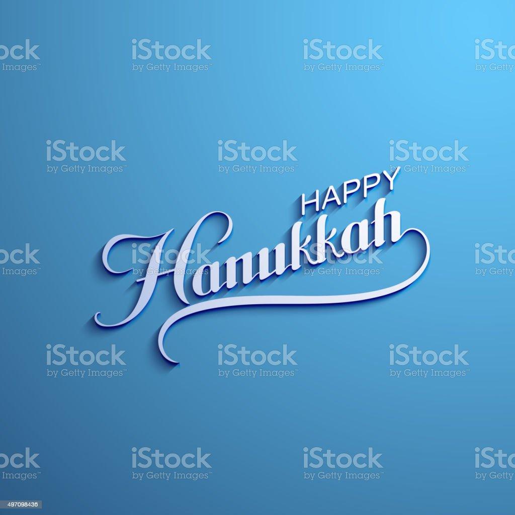 Happy Hanukkah. vector art illustration