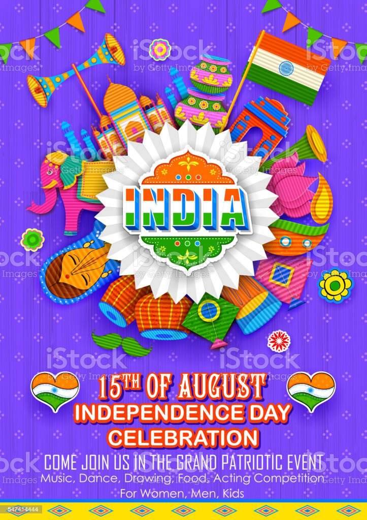 Happy Independence Day banner vector art illustration