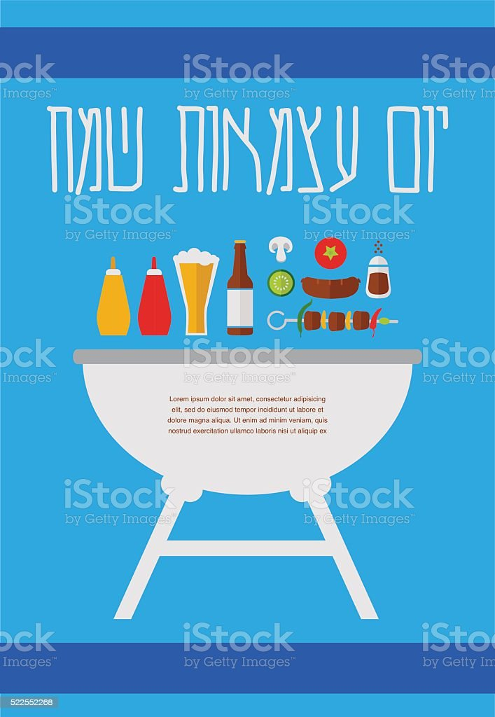 Happy Israeli independence day,  in Hebrew. invitation for BBQ party vector art illustration