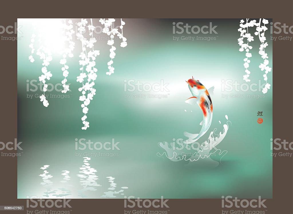 Happy Koi jumping vector art illustration