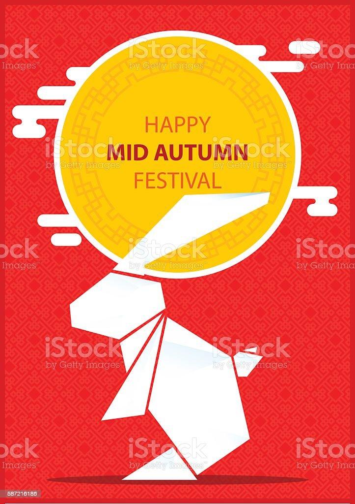 Happy Mid Autumn Festival vector illustration vector art illustration