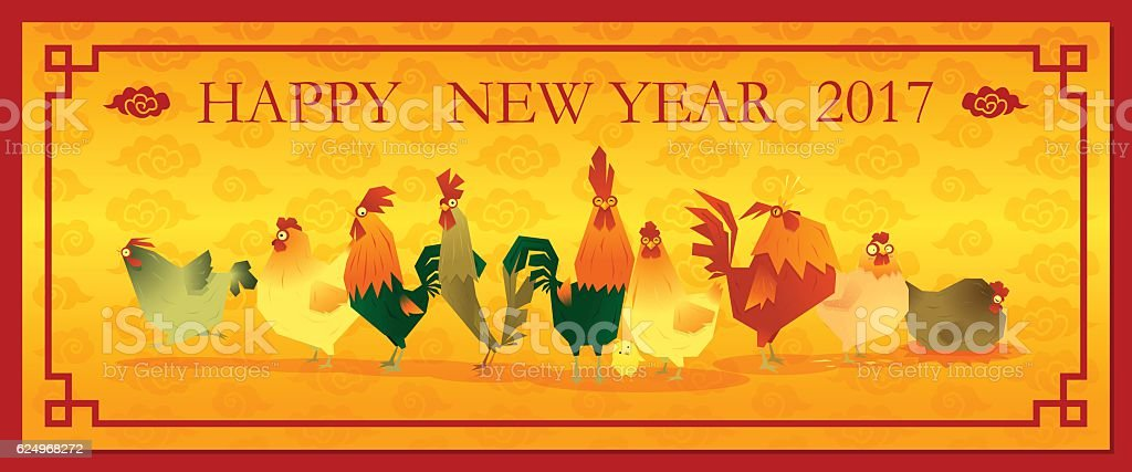 Happy new year 2017 card with chicken 4 vector art illustration