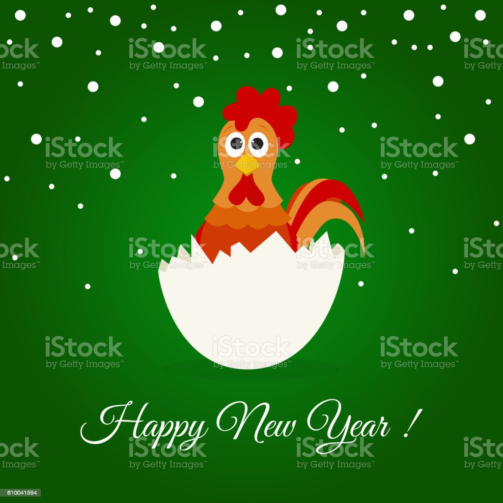 Happy New year 2017 greeting card  with cute  rooster. vector art illustration