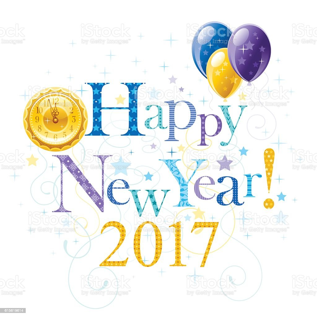 Happy New Year 2017 Holiday Banner stock vector art ...