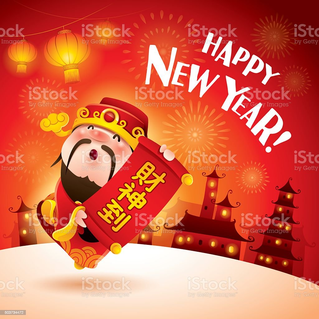 Happy New Year! Chinese God of Wealth. vector art illustration