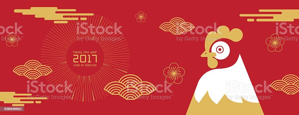 happy new year 2017 chinese new year greetings royalty free stock vector art