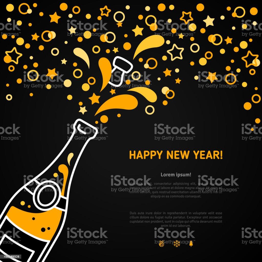 бланк поздравительной открытки с новым годом