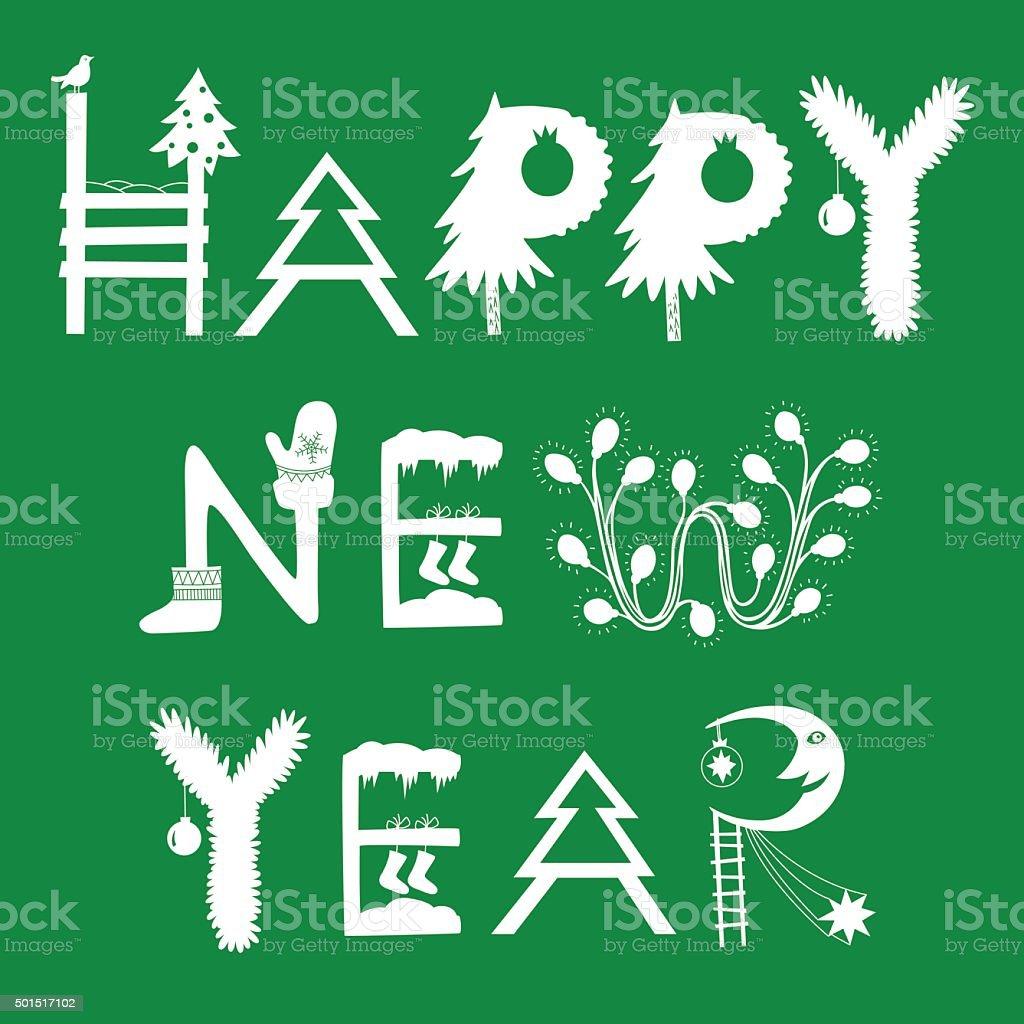 幸せな新年のデイビッドます。幸せな新年のコラージュ ロイヤリティフリーのイラスト素材