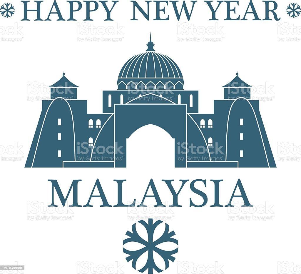 Happy New Year Malaysia vector art illustration
