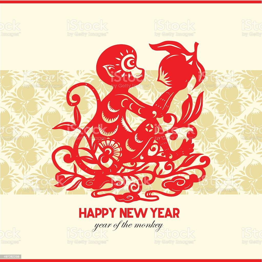 happy new year, year of the monkey 2016 vector art illustration