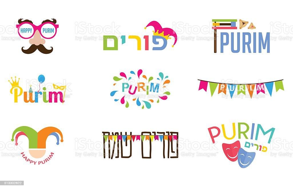 happy purim  i hebrew and english vector art illustration