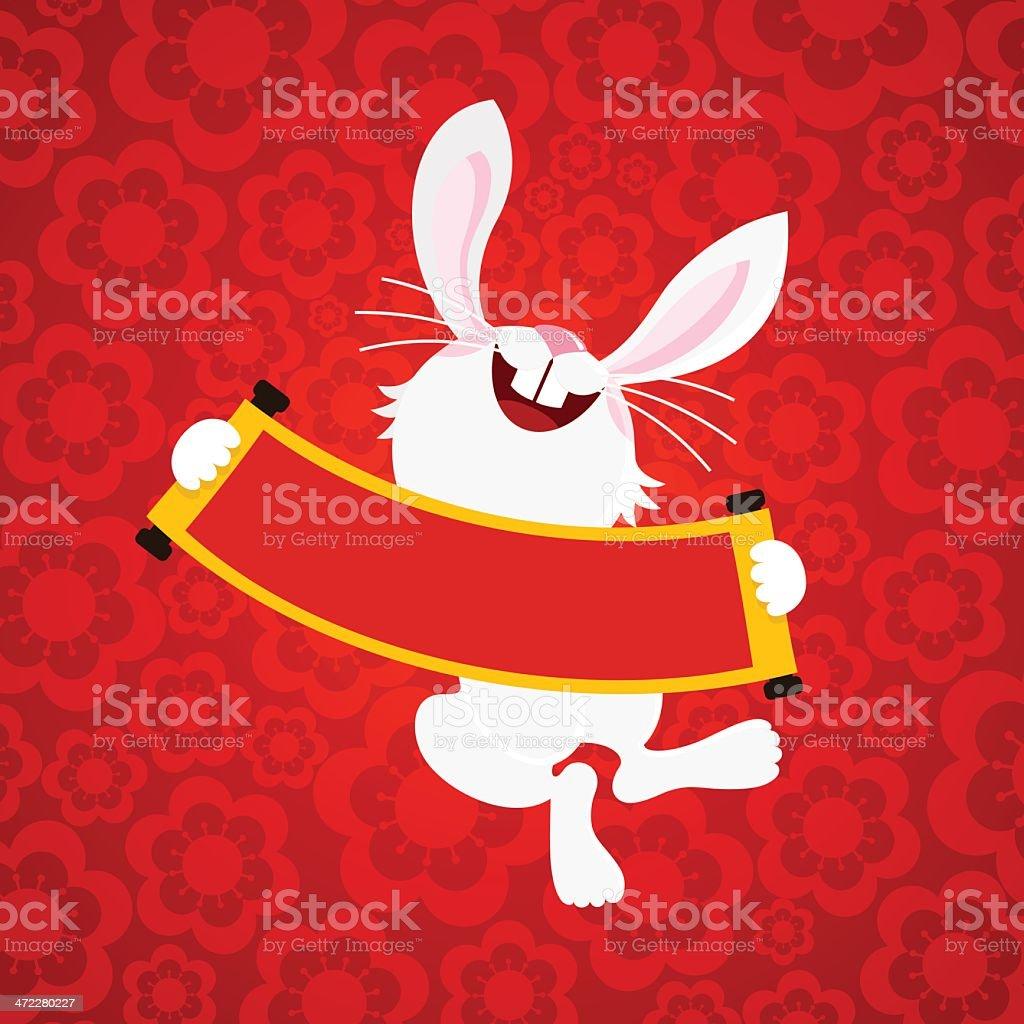 Happy rabbit year. Chinese 2011 vector art illustration