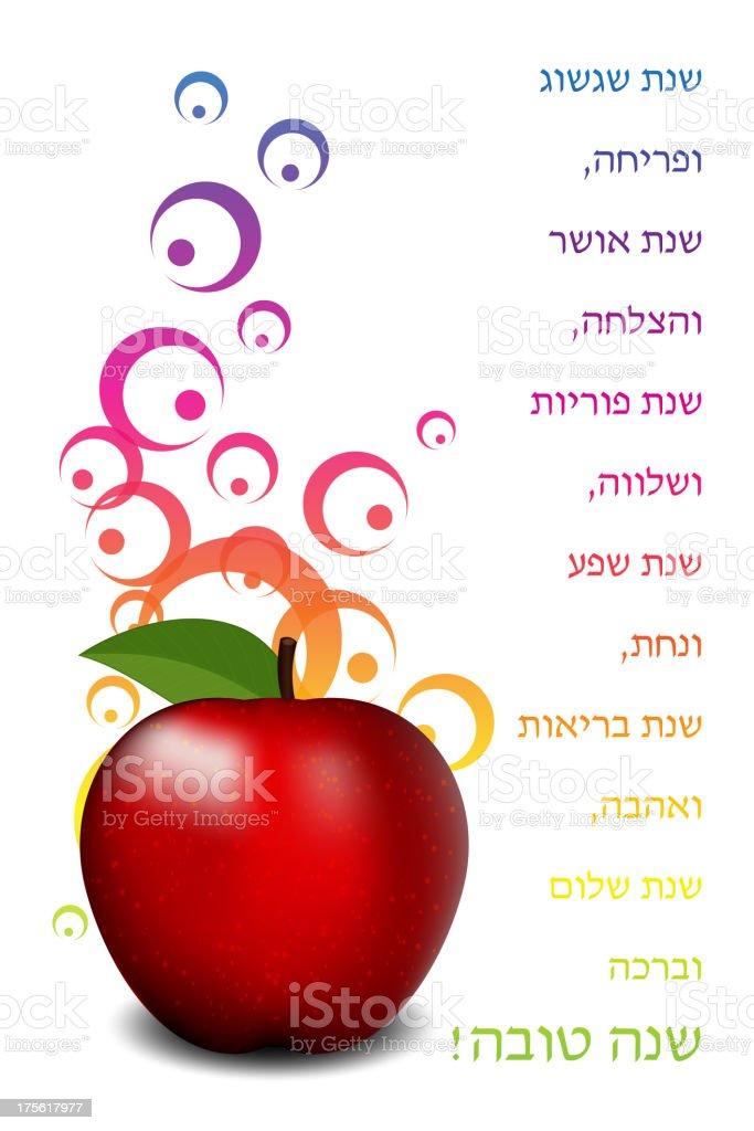 Happy Rosh Hashana card royalty-free stock vector art