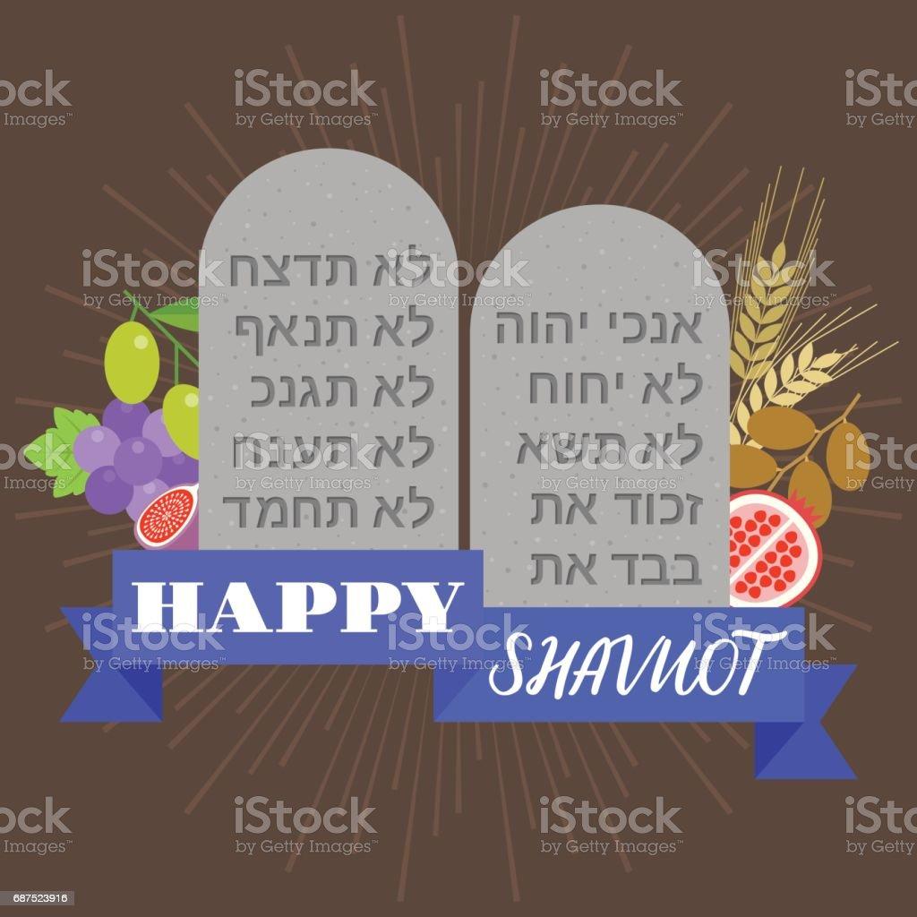 Happy shavuot poster vector art illustration