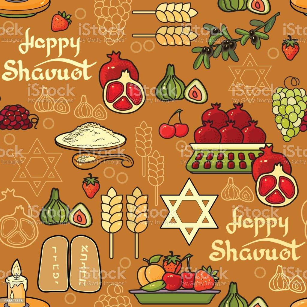 Happy Shavuot Vector seamless pattern. Wheat, pomegranate, olive vector art illustration
