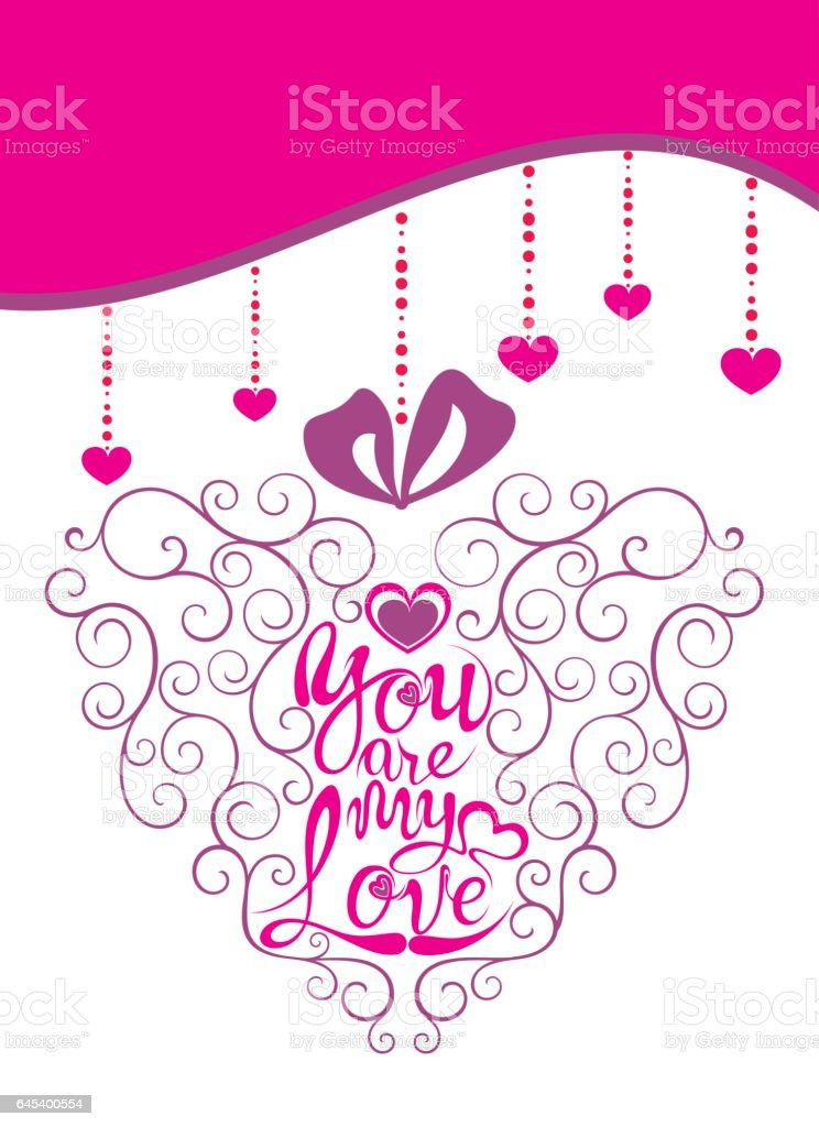Happy Valentines Day Background vector art illustration