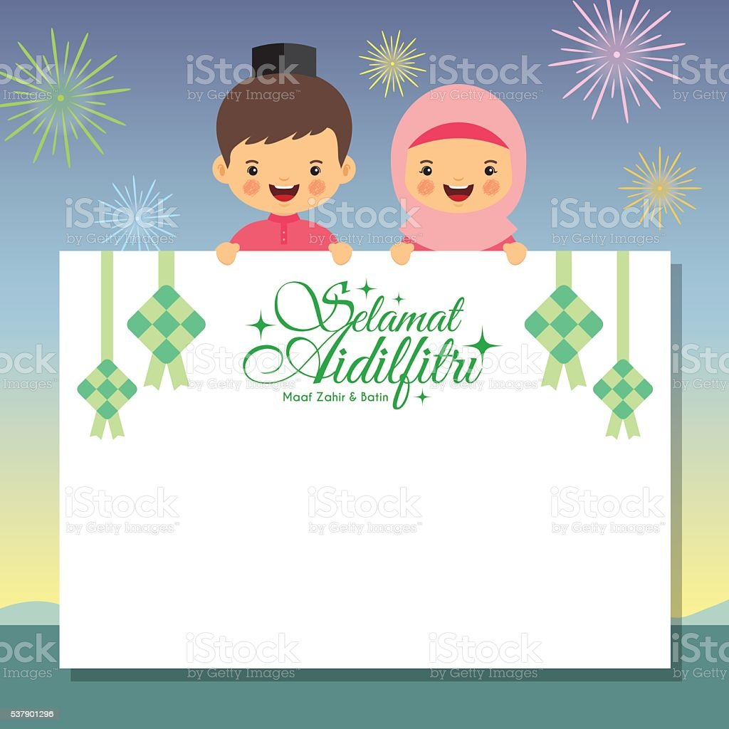 Hari Raya message board 2 vector art illustration