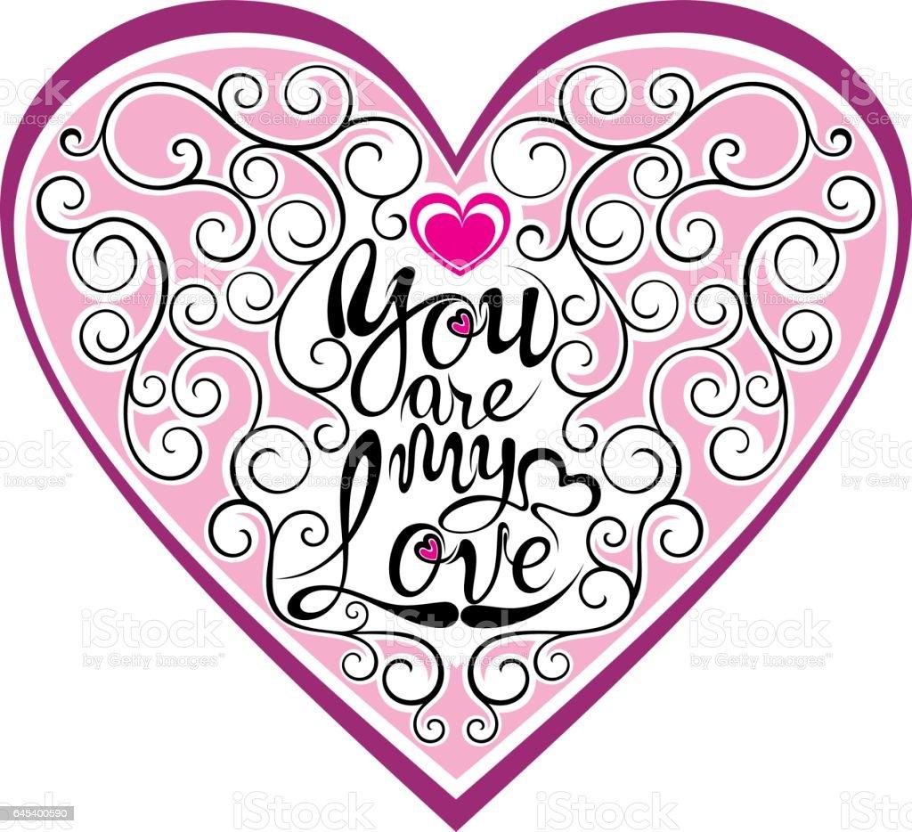 Heart illustration vector art illustration